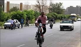 پیست موتورسواری؛ آرزوی دست نیافتنی جوانان دزفول؟!/ تا کی خون جوانان دزفول بعلت نبود امکانات فرش خیابانها باشد؟!